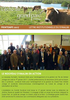 The digital Grand Parc Echo (Spring 2017)
